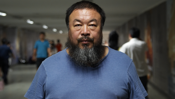 Ai Weiwei: The Fake Case